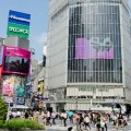 渋谷区で住み心地のよい街BEST5