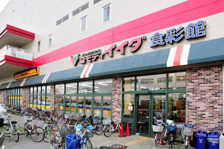コモディイイダ_亀戸店