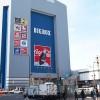 【2021】高田馬場の住みやすさを調べてきた、治安は家賃相場も掲載【お手頃価格の食堂が多い街】