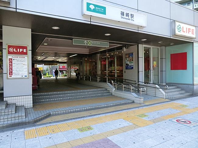 shinozakieki