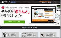 chintai_rank1