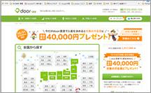 chintai_rank4