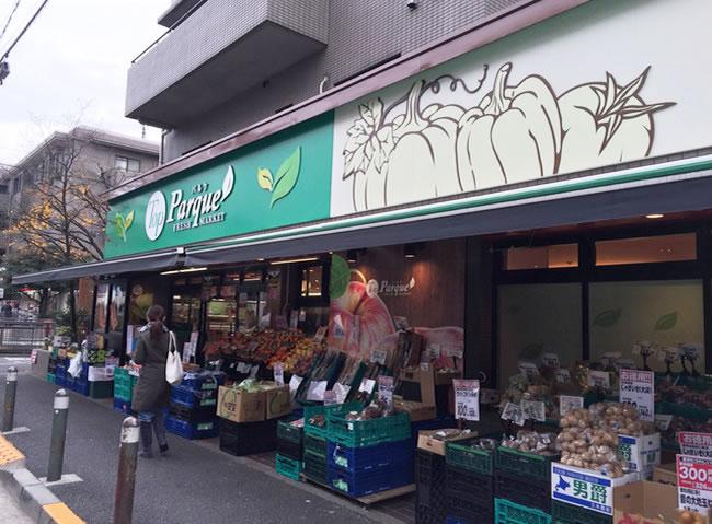 パルケ上野毛店