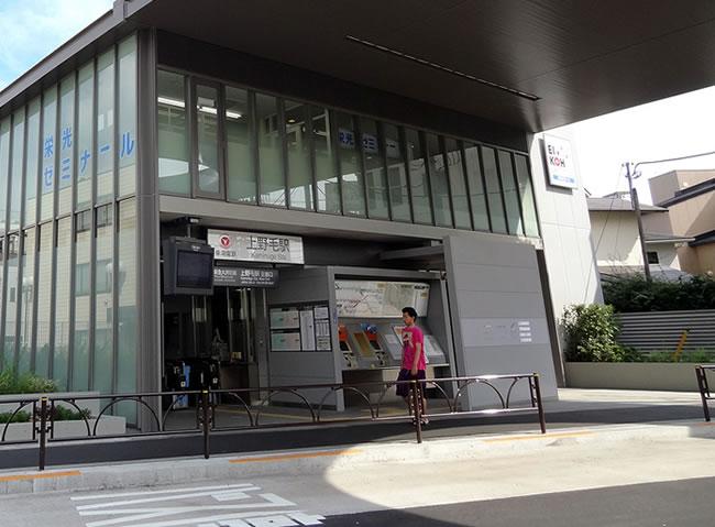上野毛駅前