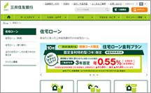 mitsui_bank_s