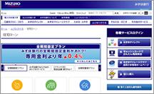 mizuho_bank_s