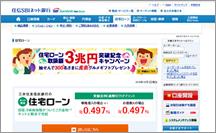 sbi_bank