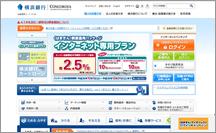 yokohama_bank_s