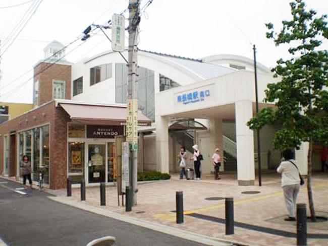 higashinagasaki