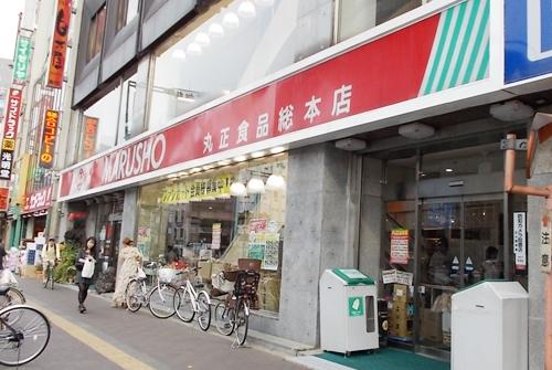 丸正総本店