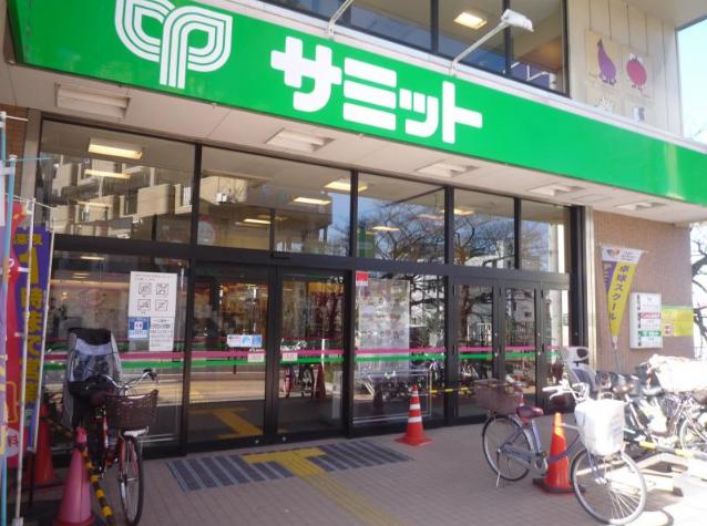 サミットストア 氷川台駅前店