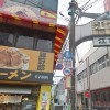 江古田(練馬区)の住みやすさや治安を調査してきた【学生街だけに飲食店が多い】