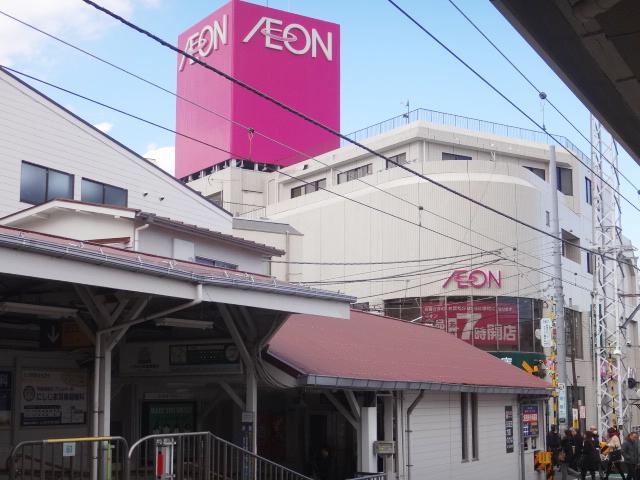 イオン御嶽山駅前店