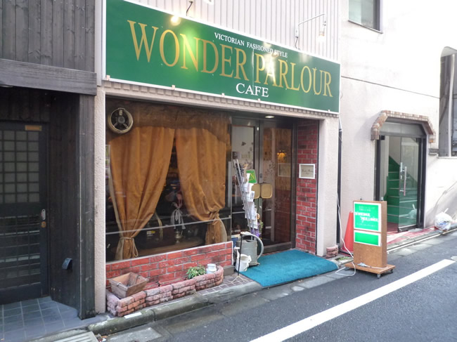 Wonder Parlour Cafe