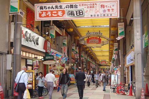 蒲田商店街