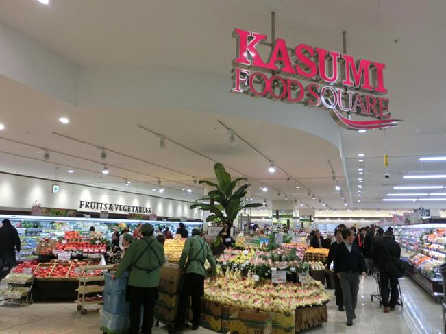 カスミ錦糸町