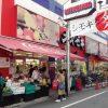 【2020】20代が選んだ東京住みたい街ランキングBEST5