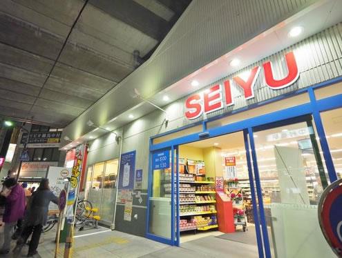 西友中村橋店