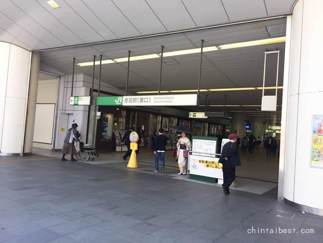赤羽駅の東口
