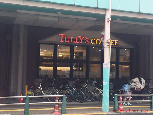 綾瀬のタリーズコーヒー