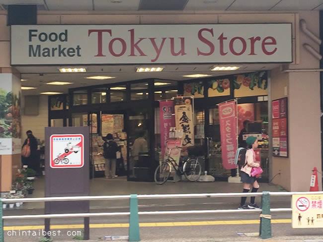 綾瀬の東急ストア