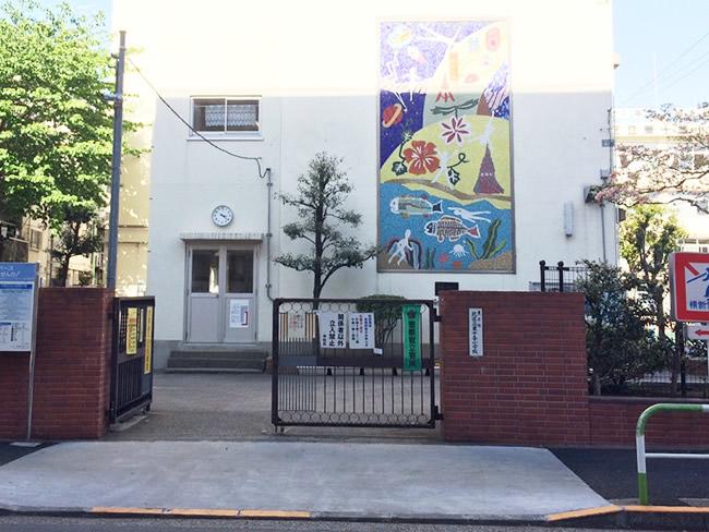 東十条小学校