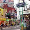荻窪銀座街