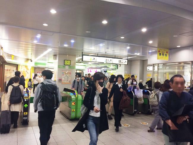 大塚の駅中