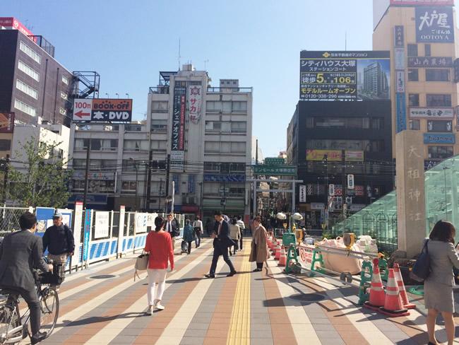 大塚駅周辺