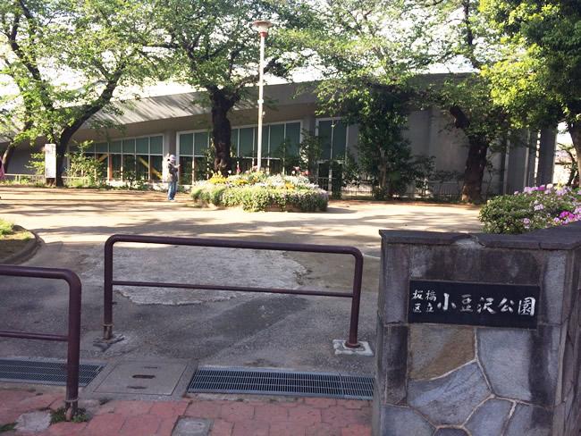 志村坂上の公園
