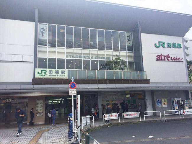 田端駅的圖片搜尋結果