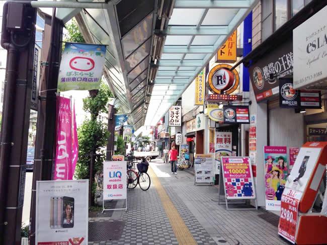 蒲田東口商店街
