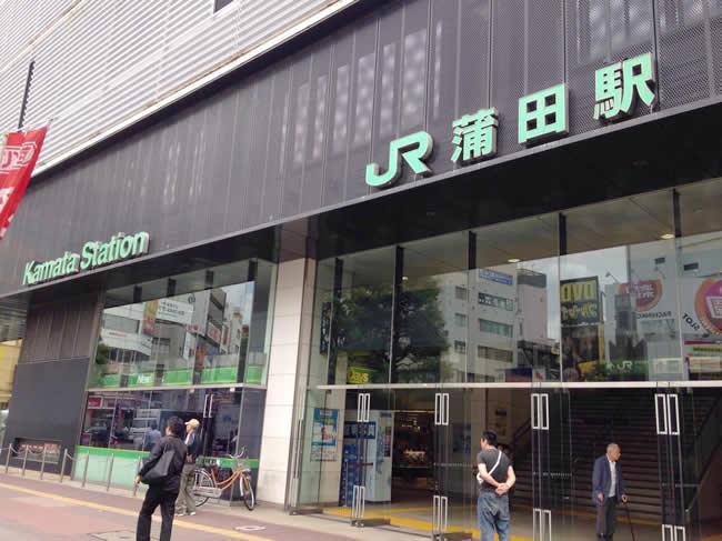 蒲田駅に到着