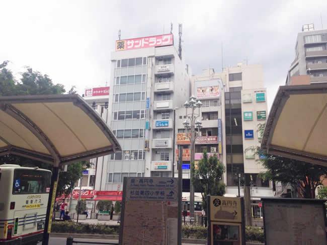 高円寺の駅前