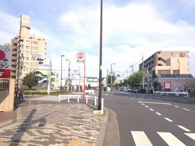 練馬春日町駅の周辺