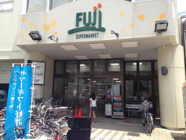 Fuji用賀店
