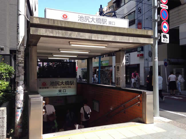 池尻大橋駅