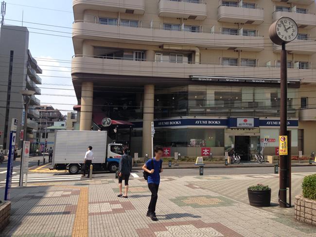 瑞江駅前周辺