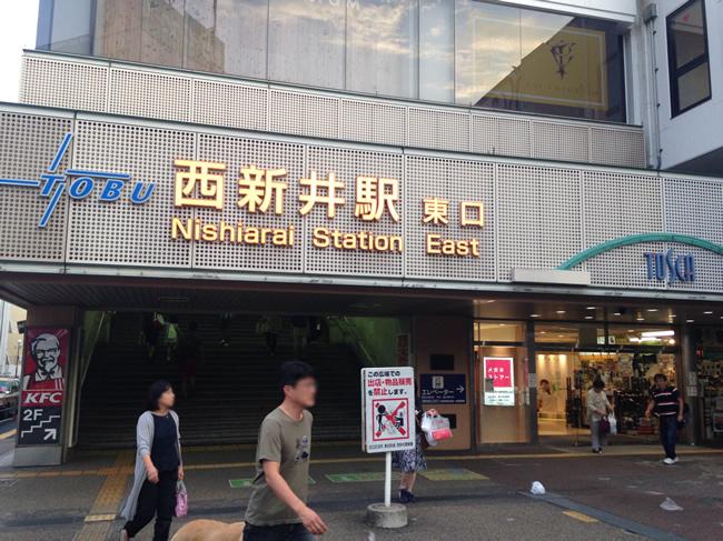 西新井駅の東口