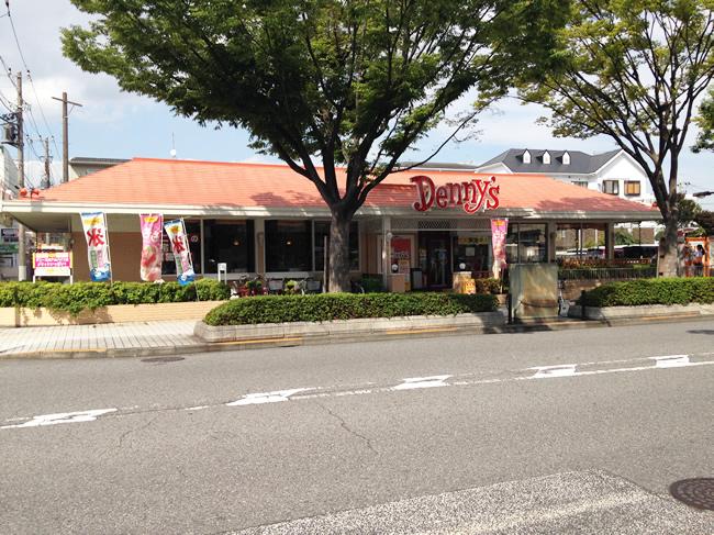 竹ノ塚のデニーズ