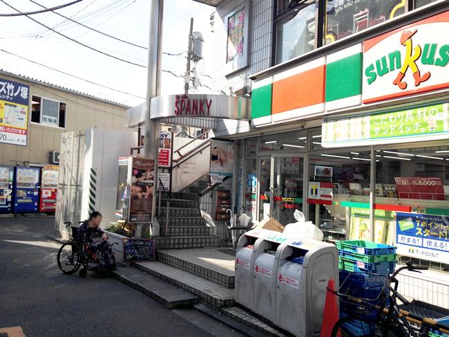 竹ノ塚西口のサンクス