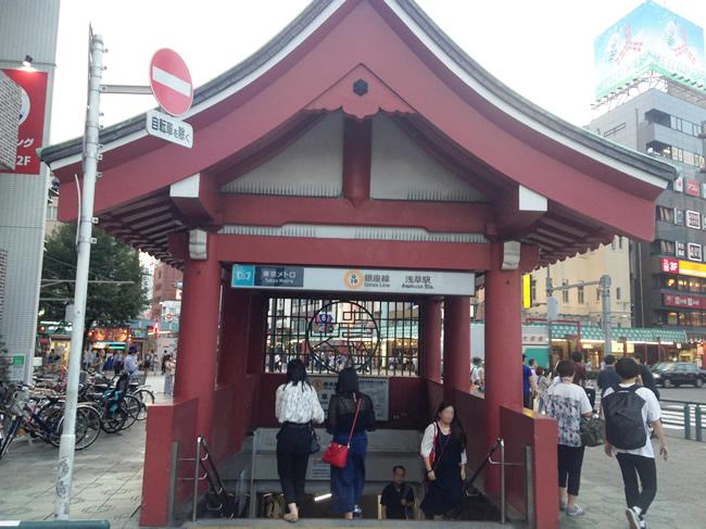 和風な作りの駅