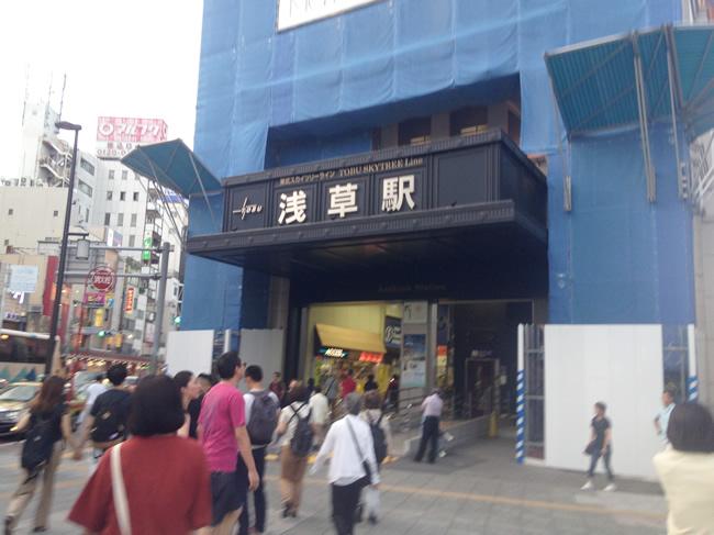 スカイツリーラインの浅草駅についたよ