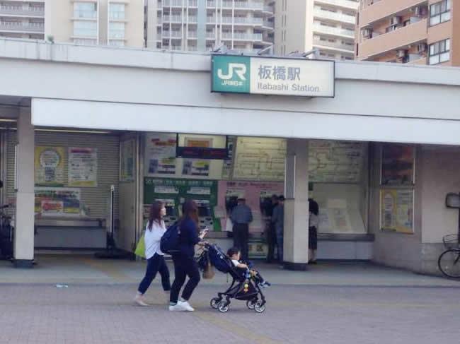 板橋駅についたよ