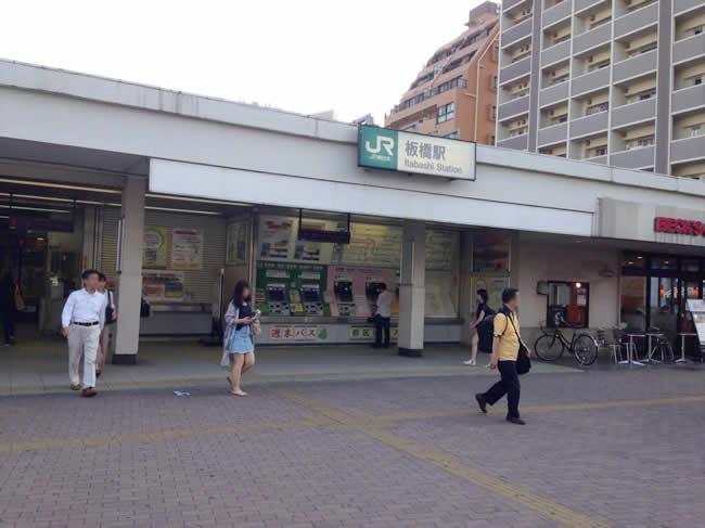 板橋駅に到着しました