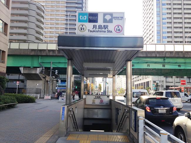月島駅に到着