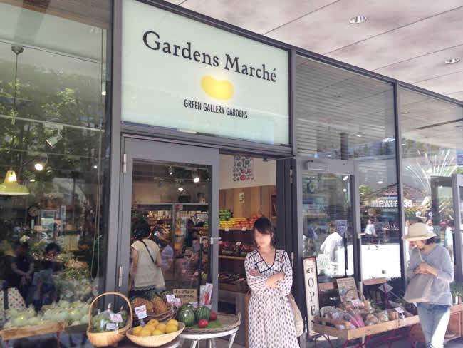Gardens marche
