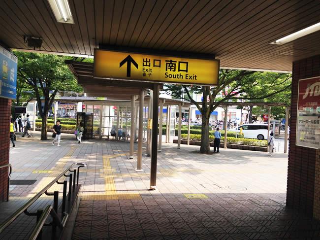 船堀駅の南口から歩きますよー!