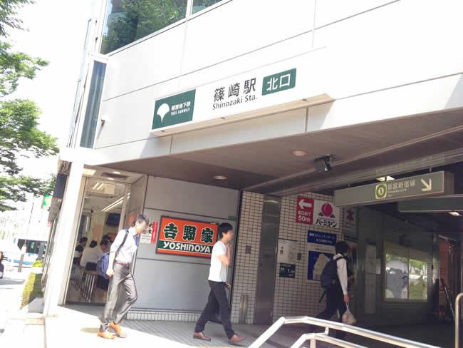 篠崎駅の北口にきた