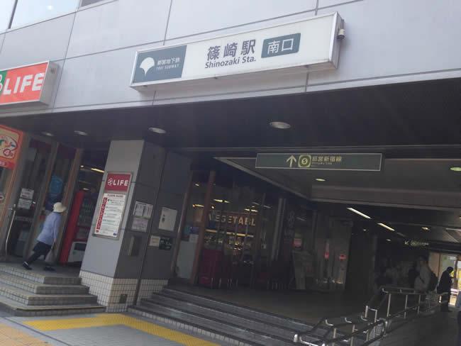 篠崎駅の南口